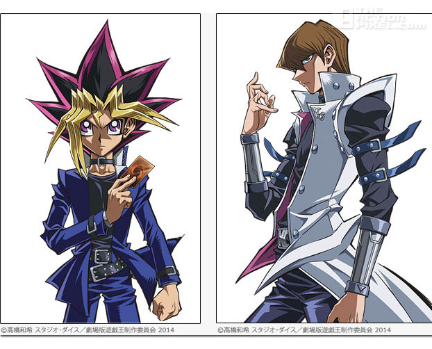 yu-gi-oh! concept art. The Action Pixel. @theactionpixel
