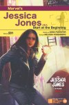 david tennant, jessica jones, the purple man, kilgrave, jessica jones 2, jessica jones season 2, krysten ritter, netflix,marvel, marvel comics,marvel entertainment,jessica jones season 2, episode titles, cover art