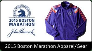 2015 Boston Marathon Apparel