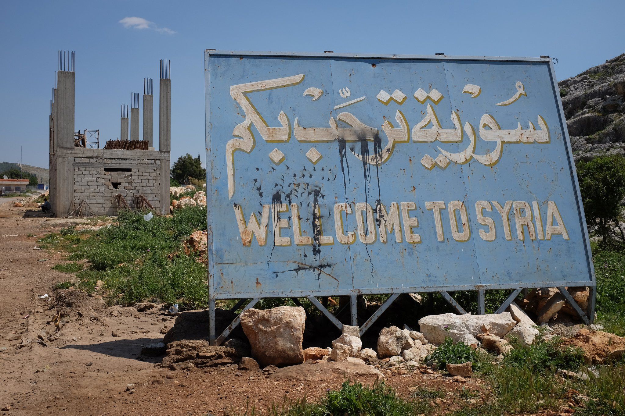 THE WAR ECONOMY IN NORTHERN SYRIA