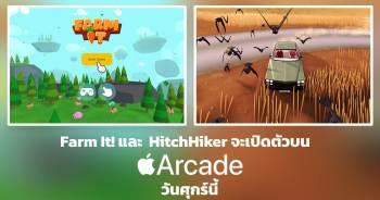 Farm It! และ HitchHiker จะเปิดตัวบน Apple Arcade ในวันศุกร์นี้