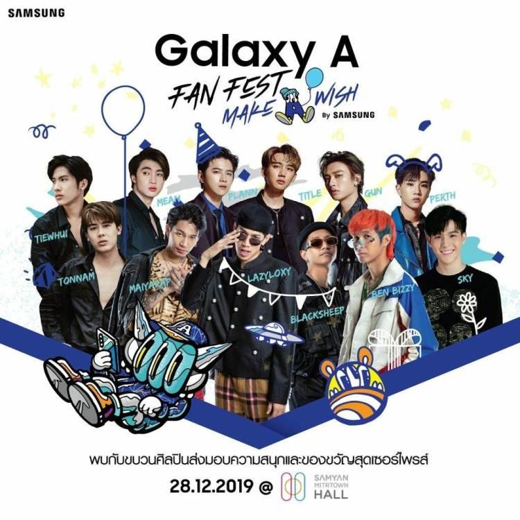 ซัมซุง ส่งโปรโมชั่นแบบจัดเต็มถึง 2 ต่อ ต่อที่ 1 รับทันทีของขวัญสุดลิมิเต็ด และต่อที่ 2 ร่วมลุ้นเป็นหนึ่งในผู้โชคดีรับบัตรร่วมงาน Galaxy A Fan Fest