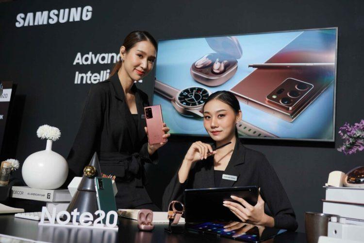 เจาะลึกทุกฟีเจอร์ด้านการทำงานและความบันเทิงของ Samsung Galaxy Note20 Series