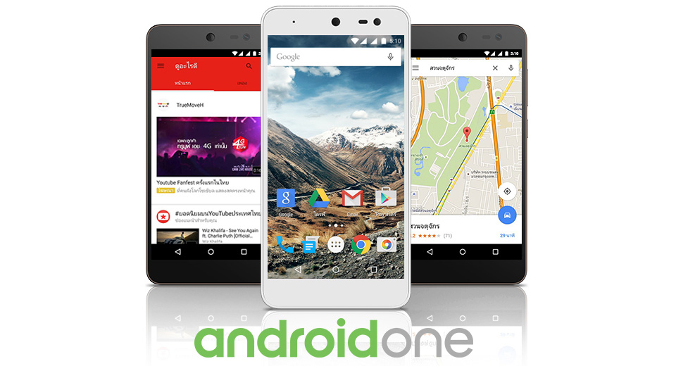 android one 1