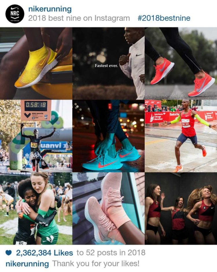 Nike 2018 BEST NINE