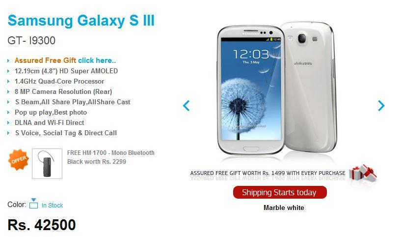 GalaxyS3_Price