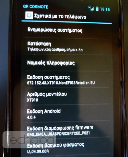 Motorola-RAZR-XT910-update-ICS-1