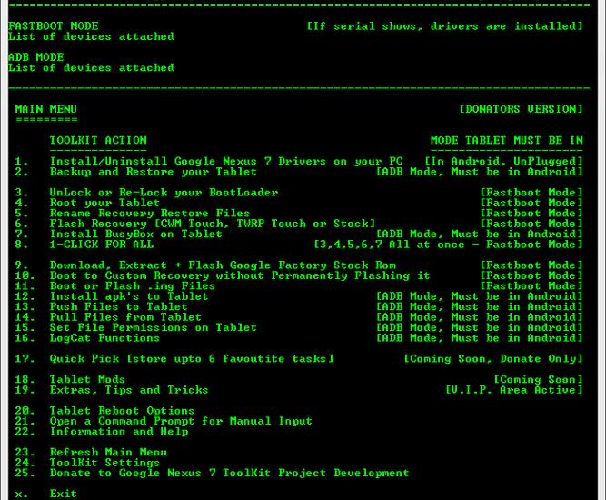 nexus7-toolkit