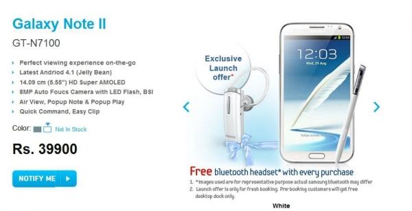 Samsung Galaxy Note 2 India