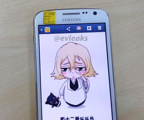 galaxy premier leaked pic