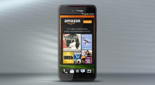 amazon-app-suite-vzw