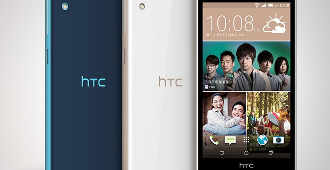 HTC Desire 626 Official