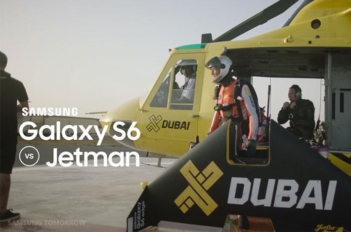 S6-NextIsNow_Jetman_Inside_Title-Image-710x470