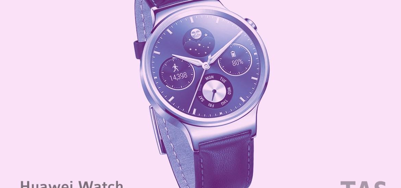 Huaweiwatch update 1.5 changelog