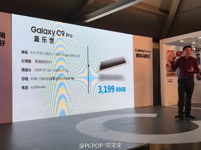galaxy-c9-price