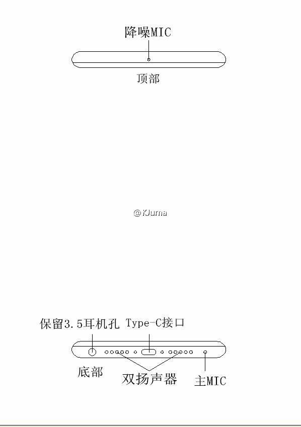 meizu-pro-7-images-2