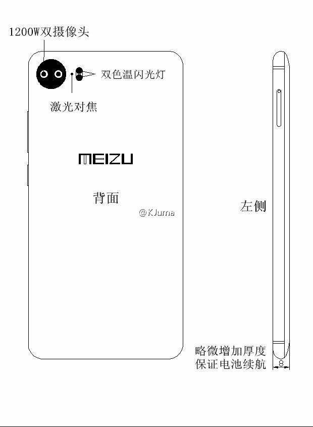 meizu-pro-7-images-5