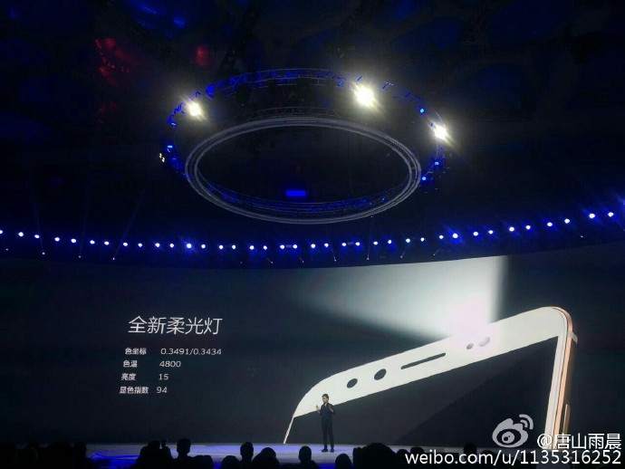 vivo-x9-front-flashlight