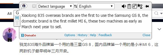 xiaomi-mi6-specs-sd835