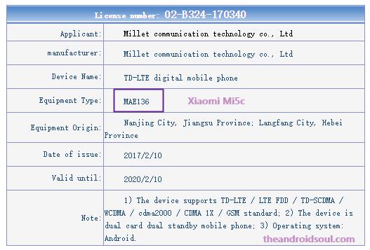 xioami mi5c release MAE136