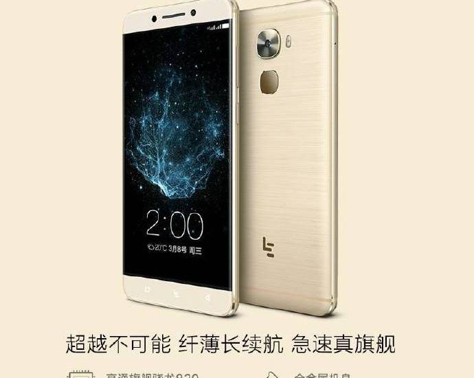 LeEco Le Pro 3 Elite Edition with massive 4070mAh battery and Snapdragon 820 chipset launched