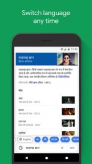 google go app (4)