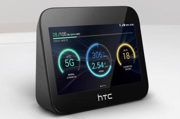 HTC 5G Hub update