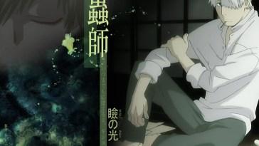 Mushishi Season 3