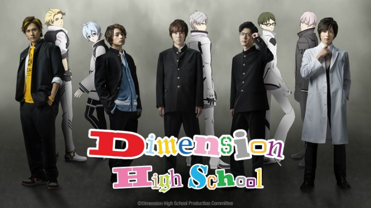 Dimension High School Season 2