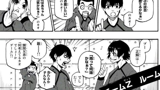Blue Lock Manga