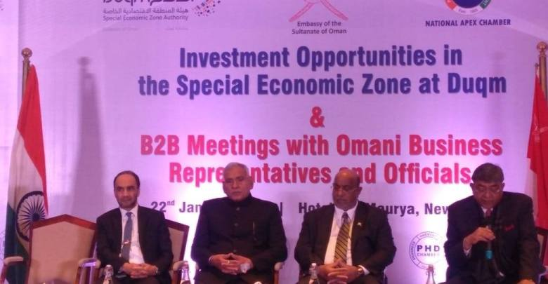 India Inc should monetise opportunities in Duqm, says minister - The