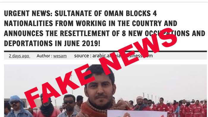 Oman Latest News : Exclusive: Expats from 4 countries not banned in