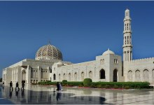 Oman Latest News : Isra'a Wal Miraj holiday announced in Oman