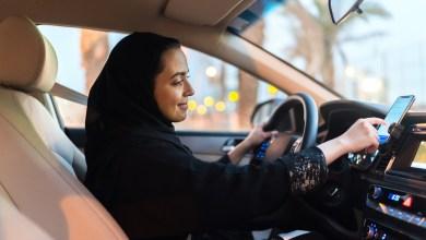 Latest International News : Uber lets choose riders by gender in Saudi Arabia