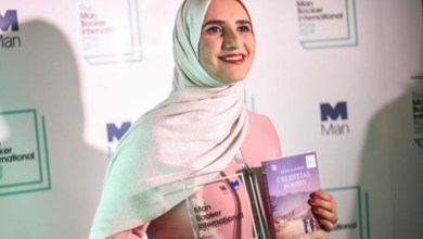 Oman Latest News : Breaking: Omani woman writer Jokha Al Harthi wins Man Booker Prize 2019