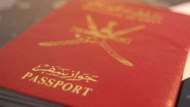 Oman Latest News : Looking for Omani citizenship? 15 points you need to know