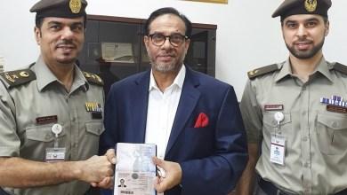 Latest International News : Bangladeshi business tycoon gets permanent UAE Golden Visa