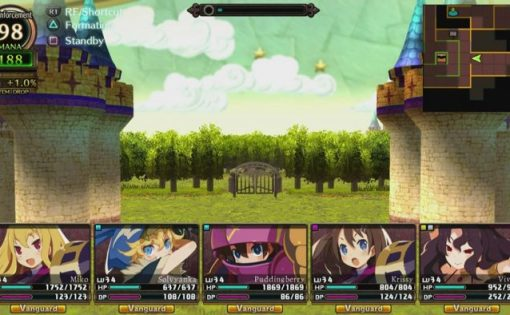 Labyrinth of Refrain: Coven of Dusk 1