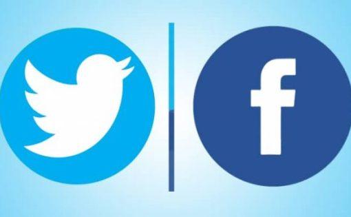 Síguenos en redes sociales!