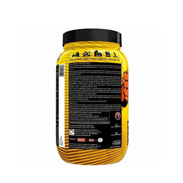 avvatar-absolute-whey-protein-back-image