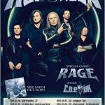 Helloween-European-Tour-2016