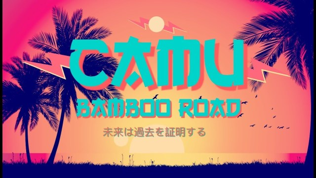 Camu - Bamboo Road