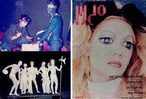 """הדוגמנית מימין, עם עיניים סגורות! משמאל: איריס עשת כהן בעבודה בביה""""ס לאומנות בפריז, 1986. מתחת: תצוגה של איפורי גוף בסגנון רומא העתיקה, צילום: צביקי עשת"""