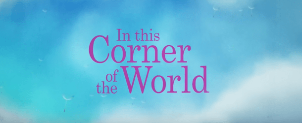 'In This Corner of the World' to be released in cinemas across the UK & Ireland on 28 June, 2017