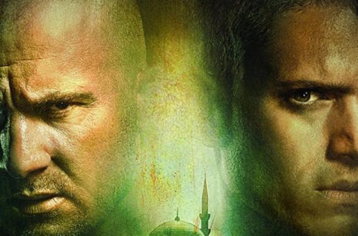 'Prison Break: The Complete Fifth Season' arrives on Blu-ray & DVD on 3 July, 2017