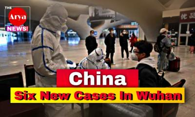 China: Six new cases in Wuhan, local officials sacked