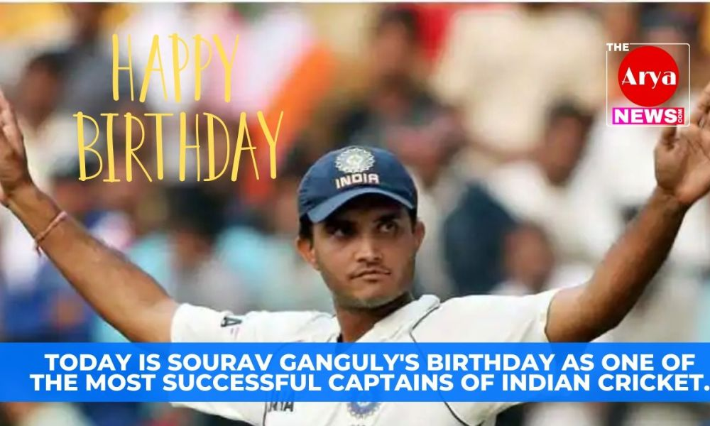 Today is Sourav Ganguly's birthday as one of the most successful captains of Indian cricket.