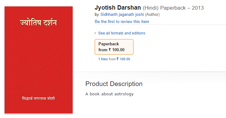 Buy Jyotish Darshan Book