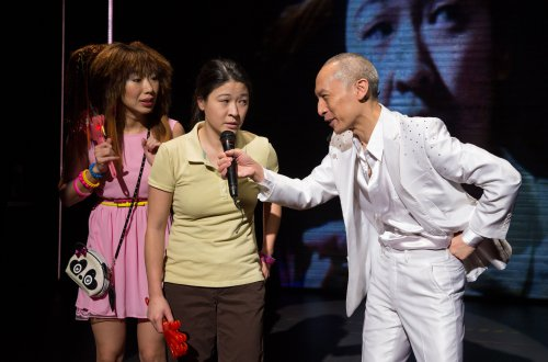 "Jo Mei, Jennifer Lim and Francis Jue in a scene from ""The World of Extreme Happiness"" (Photo credit: Matthew Murphy)"