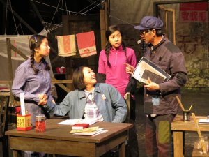 "Bingcong Zhu, Chun Cho, Chien-Lun Lee and Robert Chang in a scene from ""Midnight Kill"" (Photo credit: Remy)"